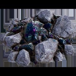 Minerai d'E.M.E.